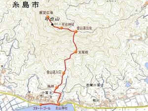 山歩き 可也山(かやさん)地図